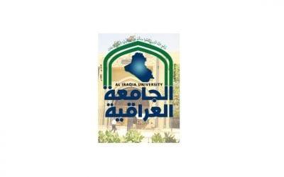 يعلن مركز التطوير والتعليم المستمر _الجامعة العراقية عن إقامة دورة طرائق التدريس لحملة الشهادات العليا