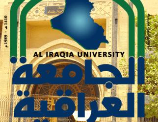 الجامعة العراقية تقيم ورشة عمل عن العصف الذهني