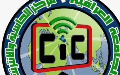 الجامعة العراقية تعلن عن ورش العمل الالكترونية لشهر حزيران