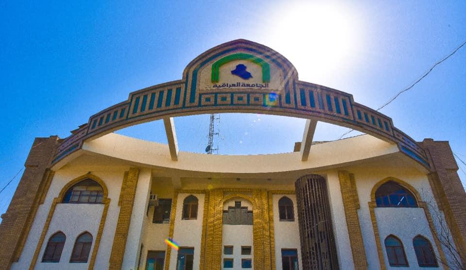 رئاسة الجامعة العراقية تستعد لأفتتاح المكتبة المركزية في رحاب مجمع السبع أبكار