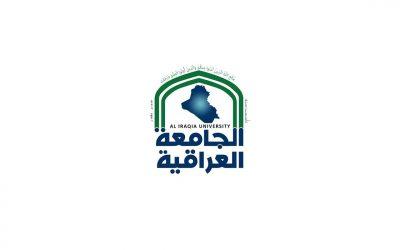 منهاج دورة التدريب الاحترافي للتعليم الالكتروني المدمج الجامعة العراقية