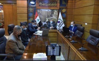 زيارة الفريق الوزاري للتعليم الالكتروني للجامعة العراقية افتراضيا