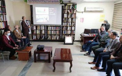 كلية العلوم الاسلامية تنظم زيارة ميدانية للمكتبة المركزية في وزارة الشباب والرياضة