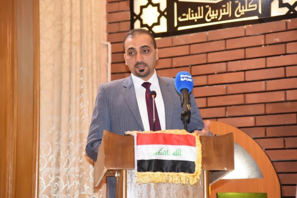 رئاسة الجامعة العراقية تقيم ورشة عمل عن التحول الرقمي