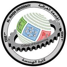 الجامعة العراقية تعلن نتائج القبول النهائية لطلبة الدراسات العليا لكلية الهندسة
