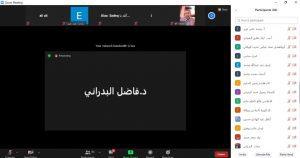 إعلام العراقية تنظم ندوة علمية إلكترونية عن دور الإعلام في التعامل مع الازمات المعاصرة