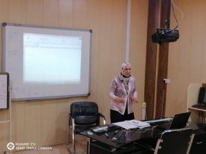 دورة تدريبية تطويرية بعنوان (أساسيات برنامج Microsoft Excel2010)