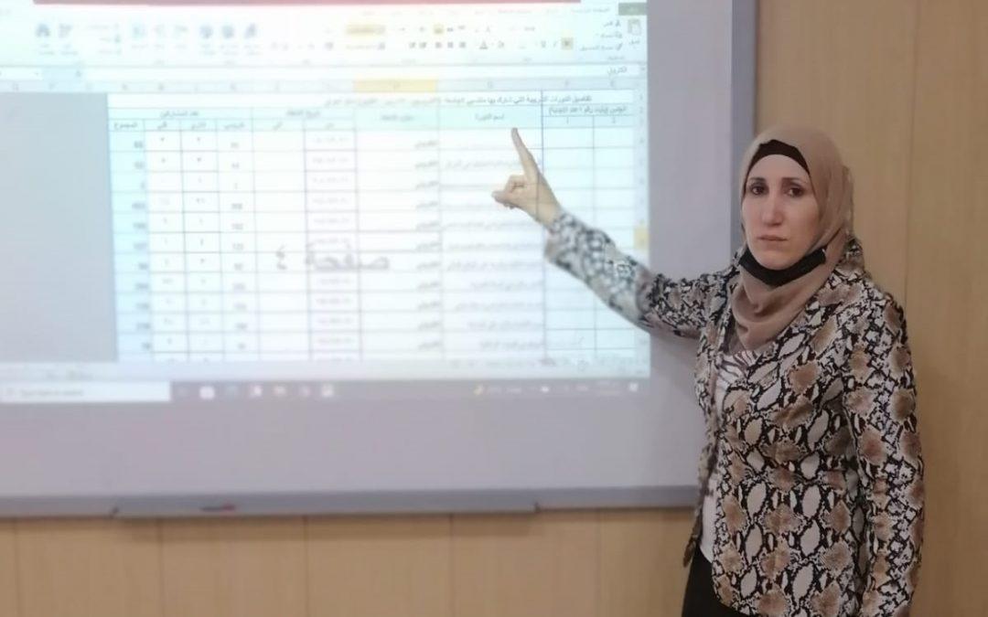 دورة تدريبية تطويرية بعنوان (ترقية موظفي الجامعة – التحول الرقمي)